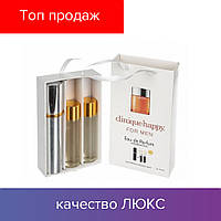 45 ml ( 3x15 ) Clinique Happy For Men. Eau de Parfume | Женские духи с феромонами, мини набор, парфюмы