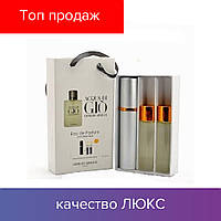 45 ml ( 3x15 ) Giorgio Armani Acqua di Gio. Eau de Parfume | Женские духи с феромонами, мини набор, парфюмы