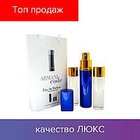 45 ml ( 3x15 ) Giorgio Armani Black Code. Eau de Parfume | Женские духи с феромонами, мини набор, парфюмы