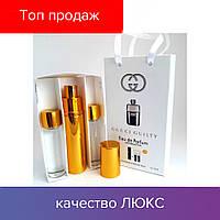 45 ml ( 3x15 ) Gucci Guilty pour Homme.  Eau de Parfume | Женские духи с феромонами, мини набор, парфюмы