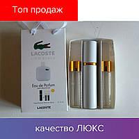 45 ml ( 3x15 ) Lacoste Eau de L.12.12 Blanc. Eau de Parfume | Женские духи с феромонами, мини набор, парфюмы