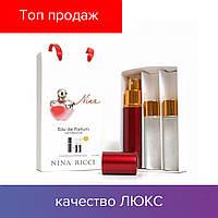 45 ml ( 3x15 ) Nina Ricci Nina. Eau de Parfume | Женские духи с феромонами, мини набор, парфюмы