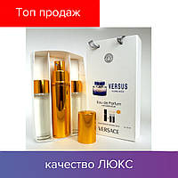 45 ml ( 3x15 ) Versace Versus. Eau de Parfume | Женские духи с феромонами, мини набор, парфюмы