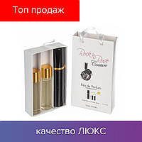 45 ml ( 3x15 ) Valentino Rock'n Rose Couture. Eau de Parfume | Женские духи с феромонами, мини набор, парфюмы