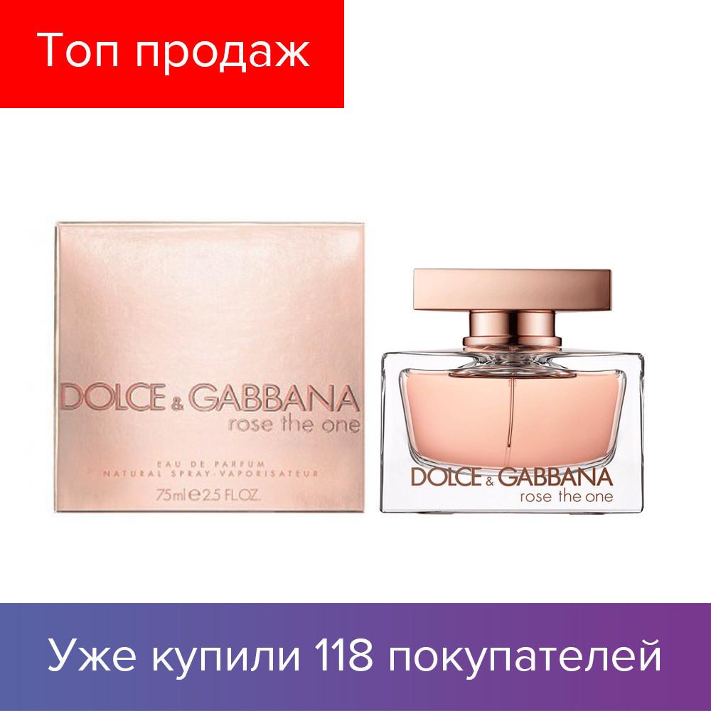 amp;g De Ван Gabbana Роуз Зе Ml OneEau 75 Габбана Dolceamp; ParfumПарфюмированная Дольче The Вода D Rose pzVUSM