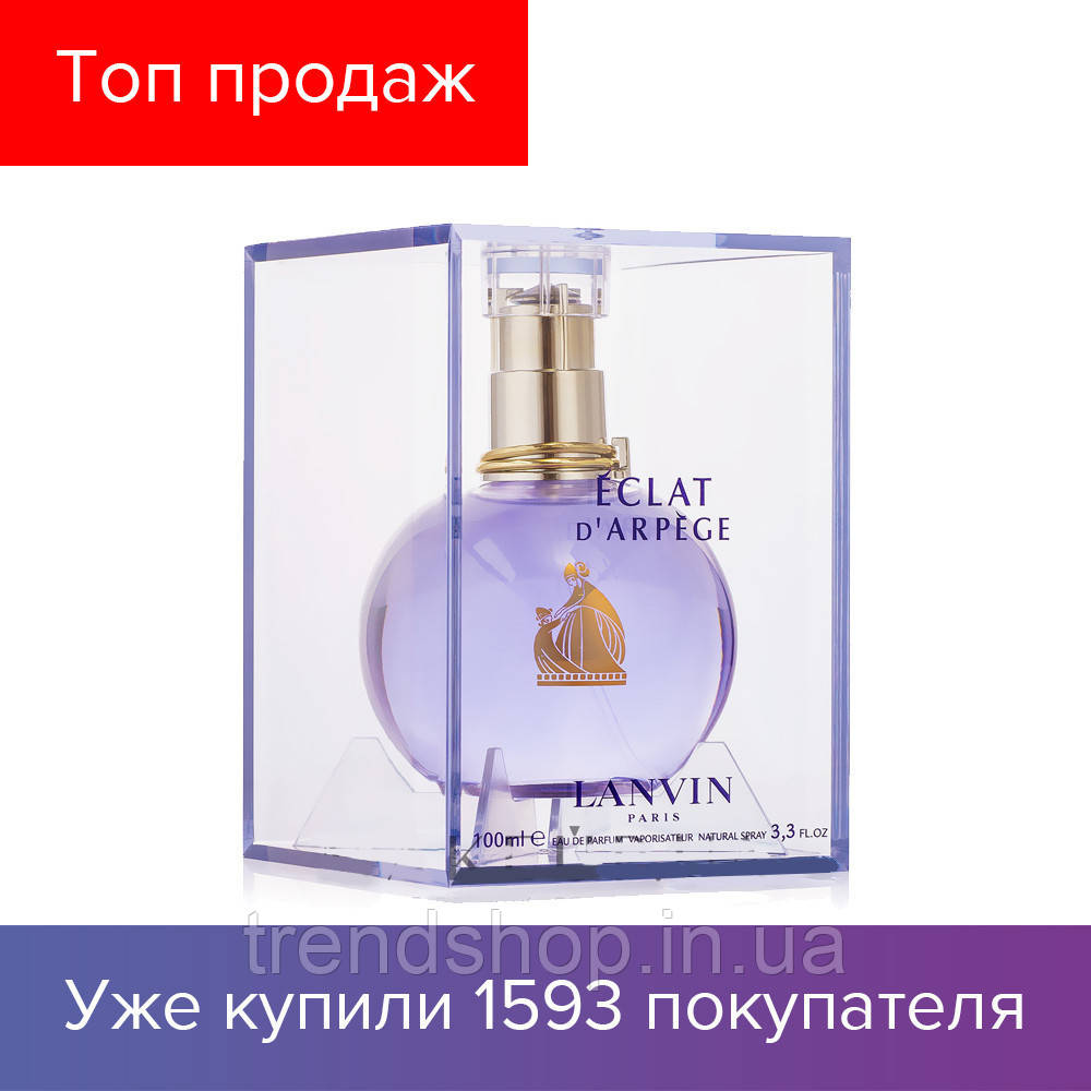 Lanvin Eclat Darpege Eau De Parfum 100 Ml парфюмированная вода