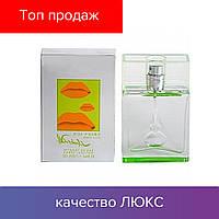 50 ml Salvador Dali Green Sun pour. Eau de Toilette   Туалетная вода Сальвадор Дали Грин Сан 50 мл
