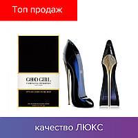 80 ml Carolina Herrera Good Girl. Eau de Parfum  | Женская парфюмированная вода Каролина Эррера Туфелька 80 мл