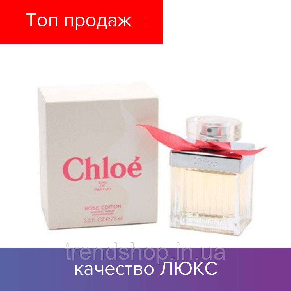 Chloe 75мл De Вода Bigl Parfum 75 Rose Хлое EditionEau Mlпарфюмированная Вумен ua srhtQdC