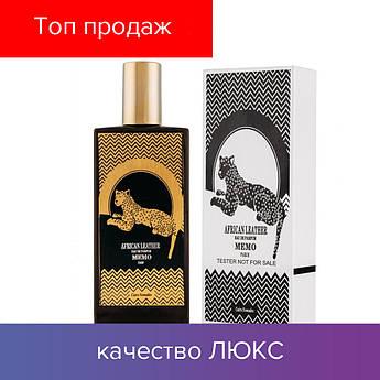 75 ml Tester Memo African Leather. Eau de Parfum  | Тестер Мемо Африканская Кожа 75 мл