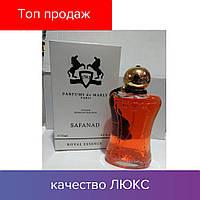 75 ml Tester Parfums de Marly Safanad. Eau de Parfume   Тестер Парфюмс де Марли. Сафанад 75 мл
