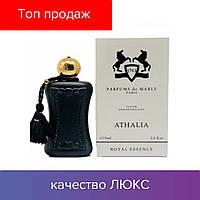75 ml Tester Parfums de Marly Athalia. Eau de Parfume   Тестер Парфюмс де Марли Аталия 75 мл