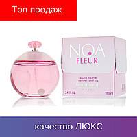 100 ml Cacharel Noa Fleur Women. Eau de Toilette | Женская туалетная вода Кашарель Ноа Флер Вумен 100 мл