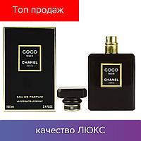 100 ml Chanel Coco Noir. Eau de Parfum | Женская парфюмированная вода Коко Шанель Ноар 100 мл