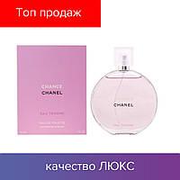 100 ml Chanel Chance Eau Tendre. Eau de Toilette | Женская туалетная вода  Шанель Шанс Тендер 100 мл