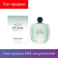 100 ml Giorgio Armani Acqua Di Gioia. Eau de Parfum | Парфюмированная вода Армани Аква Ди Джиола 100 мл ЛИЦЕНЗИЯ ОАЭ