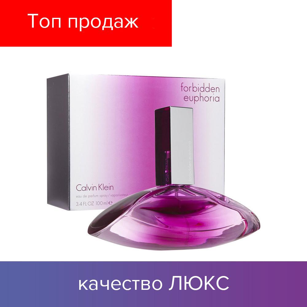 100 Ml Calvin Klein Forbidden Euphoria Eau De Parfum