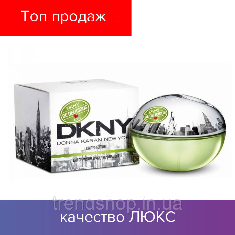 100 Ml Donna Karan New York Dkny Be Delicious Heart Limited Edition