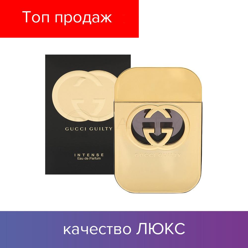 Gucci Guilty Intense Gucci Eau De Parfum 90 Ml парфюмированная