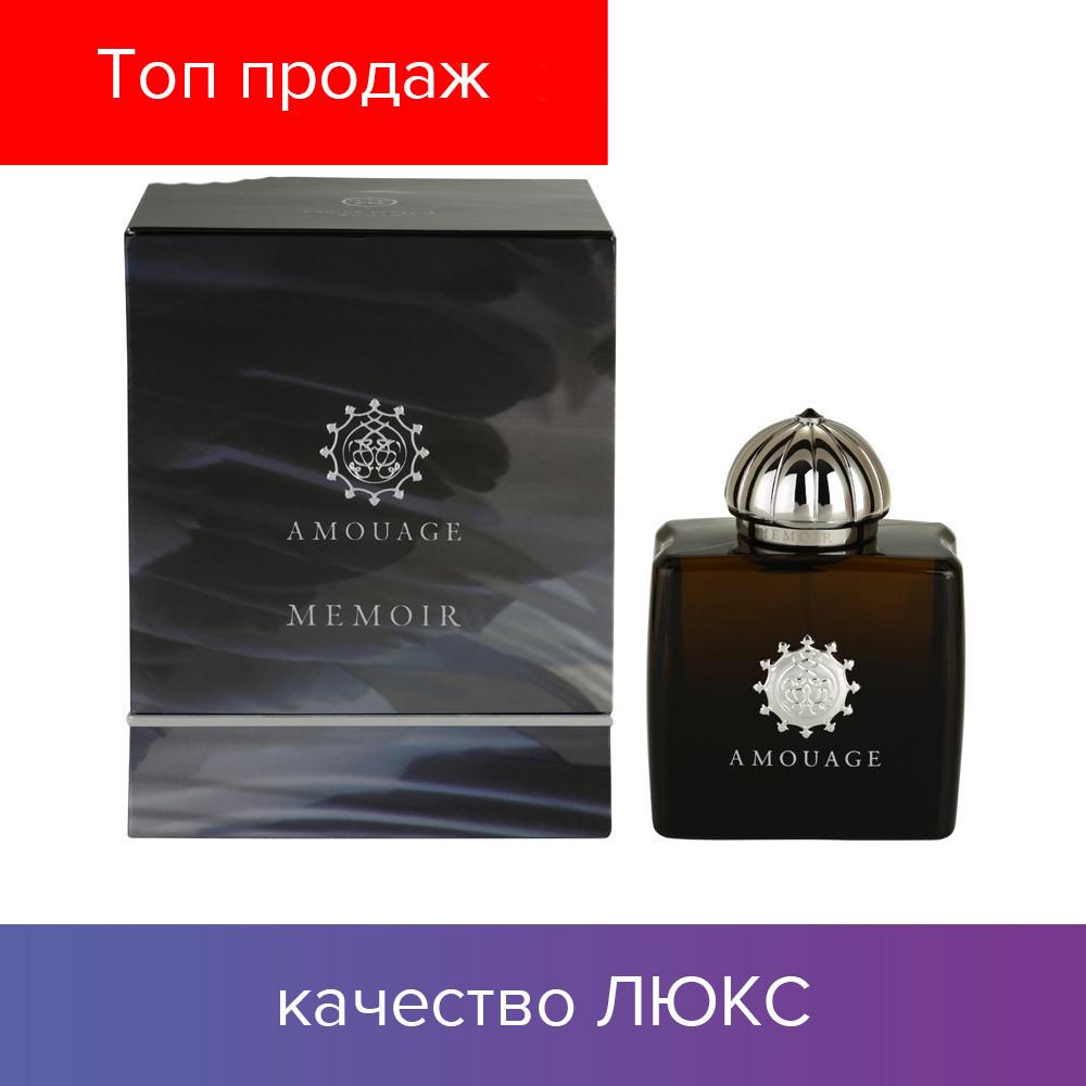 Amouage Memoir Woman Eau De Parfum 100 Ml женская парфюмированная