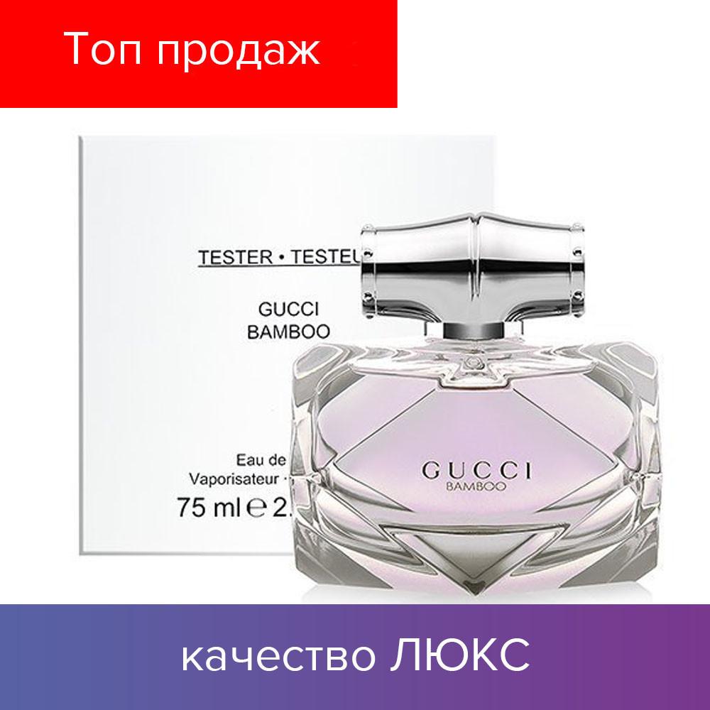 Tester Gucci Gucci Bamboo Eau De Parfum 75 Ml тестер