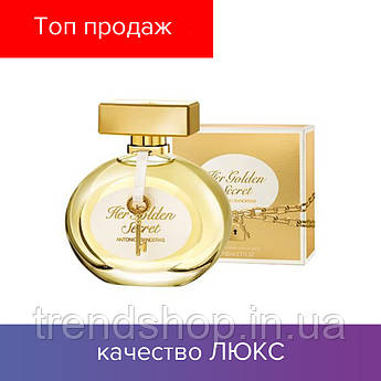 80 ml Antonio Banderas Her Golden Secret. Eau de Toilette |Туалетная вода Антонио Бандерас Голден секрет 80 мл