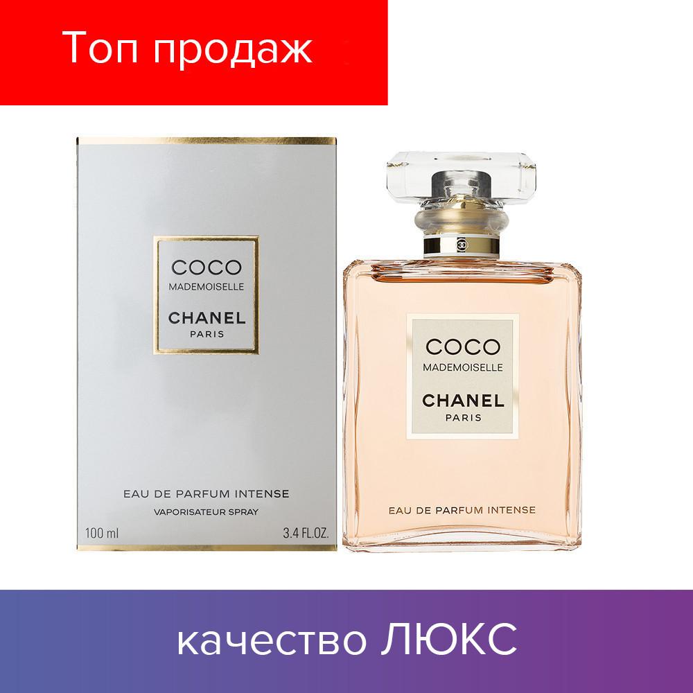 100 Ml Chanel Coco Mademoiselle Eau De Parfum парфюмированная