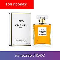 100 ml Chanel №5. Eau de Parfum | Парфюмированная вода Шанель Номер 5 100 мл