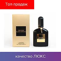 100 ml Tom Ford Black Orchid. Eau de Parfum   Женская парфюмированная вода Том Форд Черная Орхидея 100 мл
