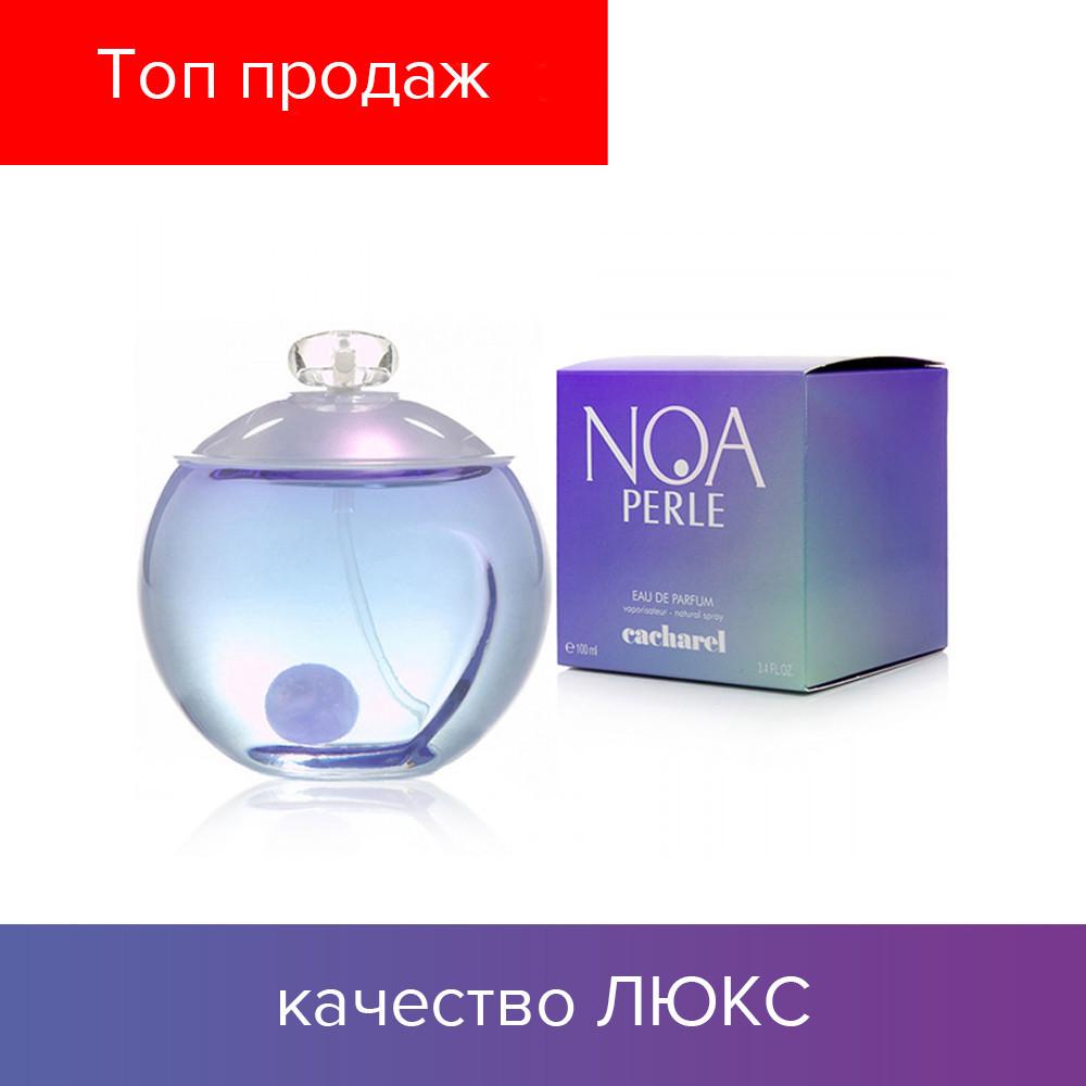 100 Ml Cacharel Noa Perle Eau De Parfum женская парфюмированная