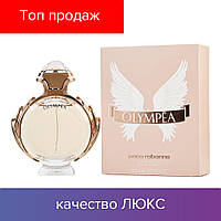 80 mlPaco Rabanne Olympea. Eau de Parfum  | Парфюмированная вода Пако Рабан Олимпия 80 мл