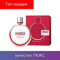 75 ml Hugo Boss Hugo Woman. Eau de Parfum     Женская парфюмированная вода Хуго Вумэн 75 мл
