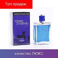 Hermes Terre D'Hermes Sport. Eau de Toilette 100 ml | Туалетная вода Гермес Терре Д`Гермес Спорт 100 мл