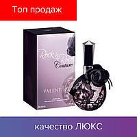 50 ml Valentino Rockn Rose Couture. Eau de Parfum    Парфюмированная вода Валентино Рок н Роуз Вайт 50 мл