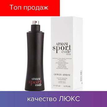 125ml Tester Armani Code Sport. Eau de Toilette   | Тестер туалетная вода Армани Код Спорт 125 мл