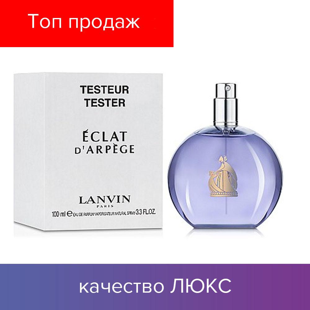Tester Lanvin Eclat Darpege Eau De Parfum 100 Ml тестер