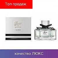 75 ml Gucci Flora by Gucci. Eau de Toilette | Женская туалетная вода Гуччи Флора 75 мл
