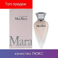 90 ml Max Mara Le Parfume. Eau de Parfum   | Парфюмированная Вода Макс Мара Ле Парфюм 90 мл