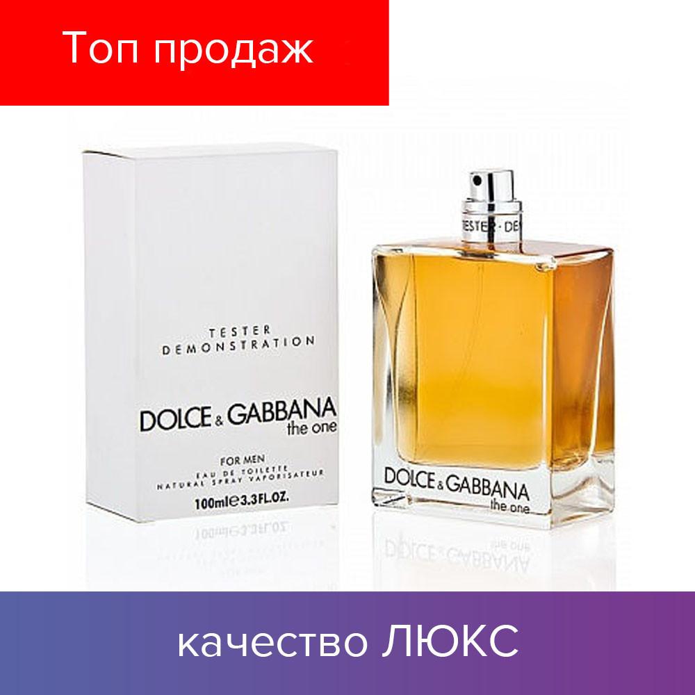100 ml Tester D&G The One for Men. Eau de Toilette  | Тестер Мужская туалетная вода Дольче Габбана Зе Ван 100 мл