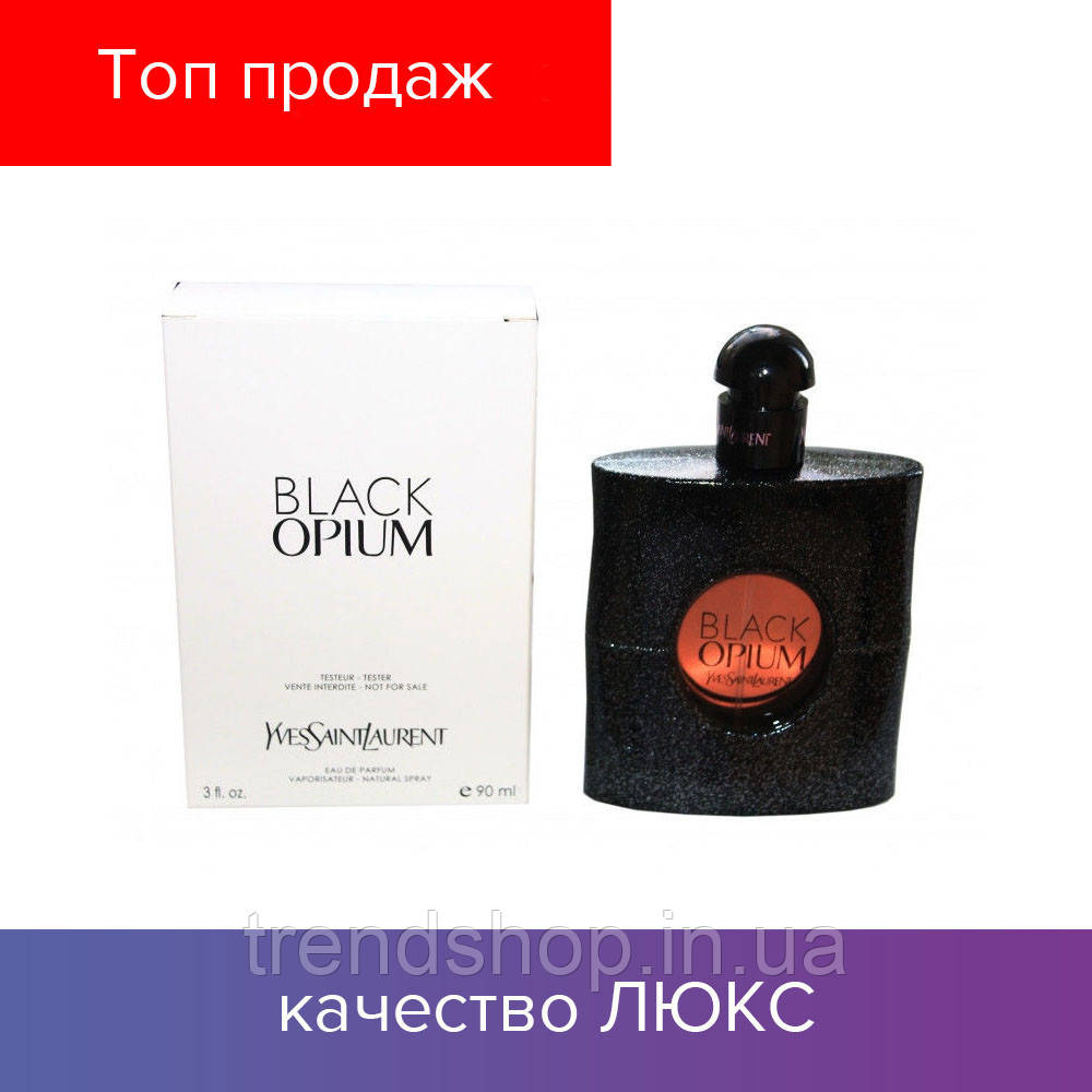90 ml Tester Yves Saint Laurent YSL Black Opium. Eau de Parfum   | Тестер парфюмированная вода Блэк Опиум 90 мл