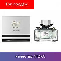 75 ml Gucci Flora by Gucci eau Fraiche. Eau de Toilette | Гуччи Флора Фреш БЕЛАЯ 75 мл