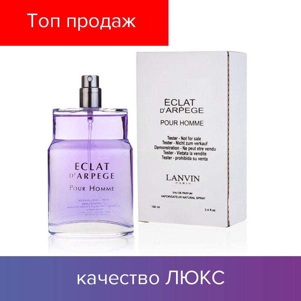 Tester Lanvin Eclat Darpege Eau De Parfum 100 Ml тестер ланвин