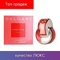65 ml Bvlgari Omnia Coral Women. Eau de Toilette | Женская туалетная вода Булгари Корал Вумен 65мл