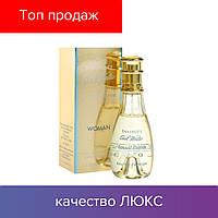 100 ml Davidoff Cool Water Sensual Essence. Eau de Parfum | Парфюм Давидоф Кул Bотер Cенсуал Эсенсе 100 мл