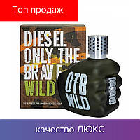 125 ml Diesel Only The Brave Wild. Eau de Toilette | Туалетная вода Дисель Онли Де Брейв Вайлд 125мл
