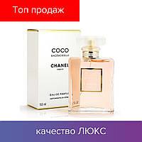 50 ml Chanel Coco Mademoiselle. Eau de Parfum  | Женская парфюмированная вода Шанель Коко Мадмазель 50 мл