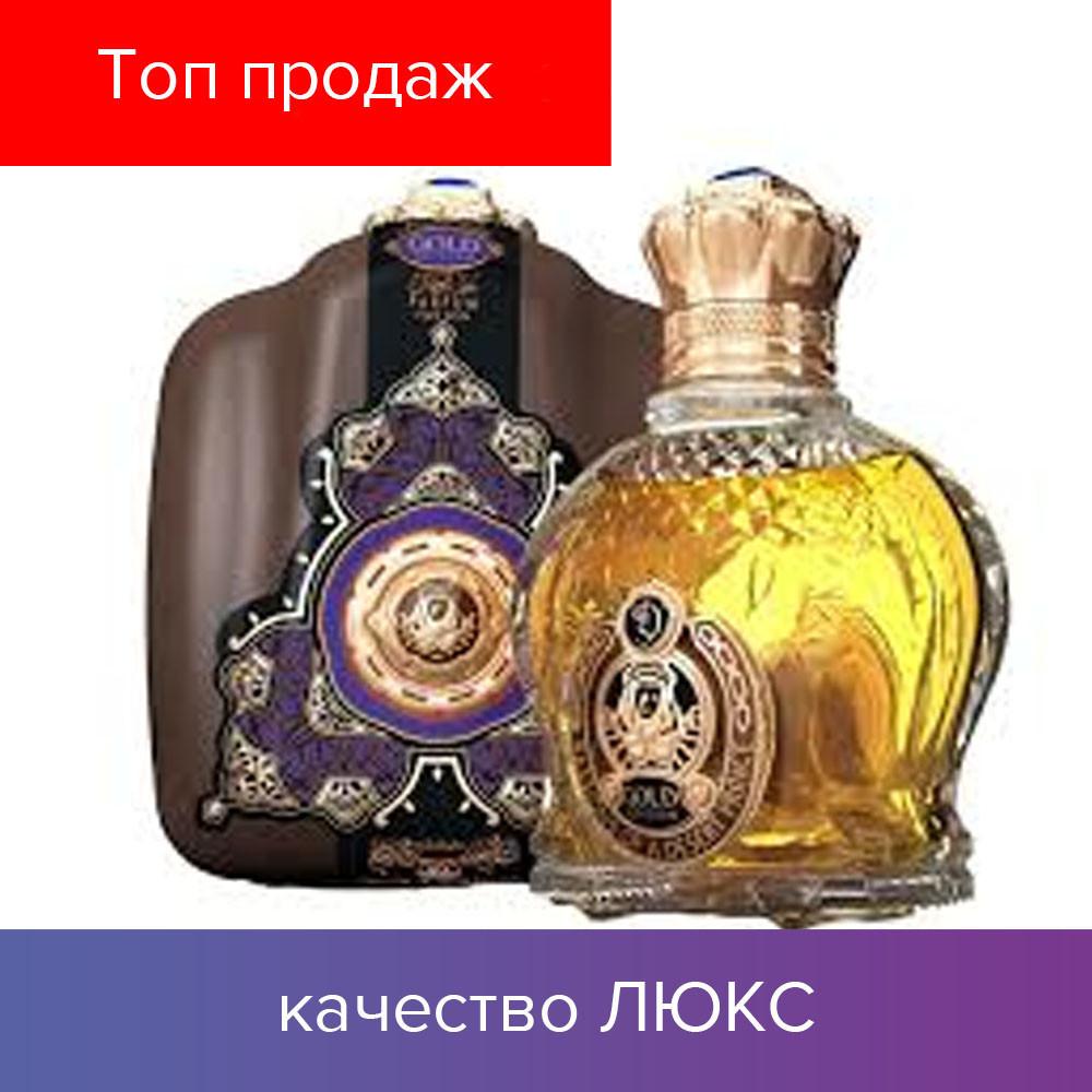Tester Shaik Je Wellessence Blue Eau De Parfum 100 Ml тестер шейх