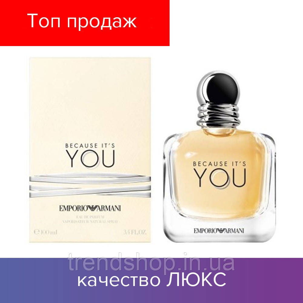 Giorgio Armani Emporio Armani Because Its You Eau De Toilette 100