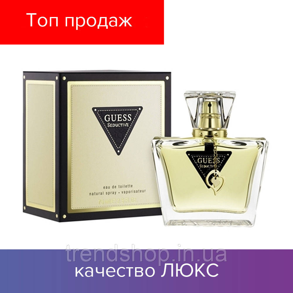 Guess Seductive Woman Eau De Toilette 75 Ml женская туалетная