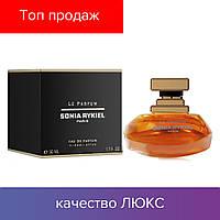 50 ml Sonia Rykiel Le Parfum Sonia Rykiel. Eau de Parfum | Духи Соня Рикель Ле Парфум 50 мл